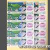 第2348回、1等777万の100円宝くじの購入結果