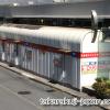 名古屋の有名な宝くじ売り場「名駅前チャンスセンター」に行ってきました